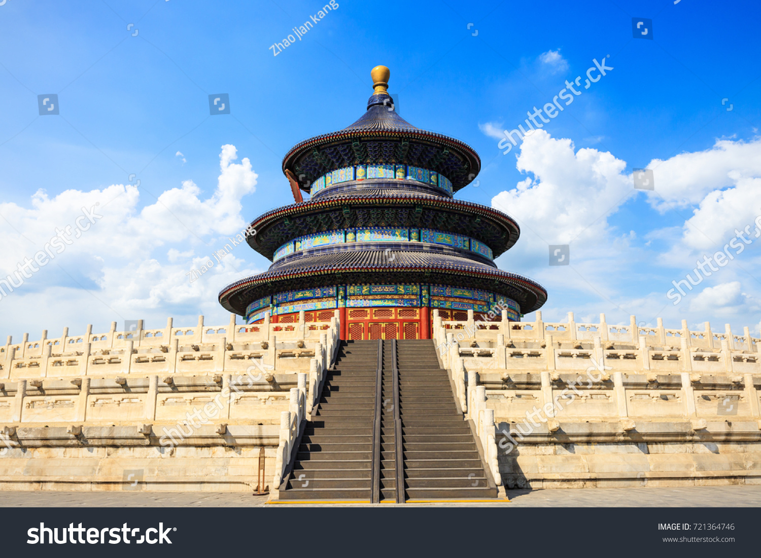 Temple heaven beijingchinese cultural symbols stock photo 721364746 temple heaven beijingchinese cultural symbols stock photo 721364746 shutterstock buycottarizona Gallery