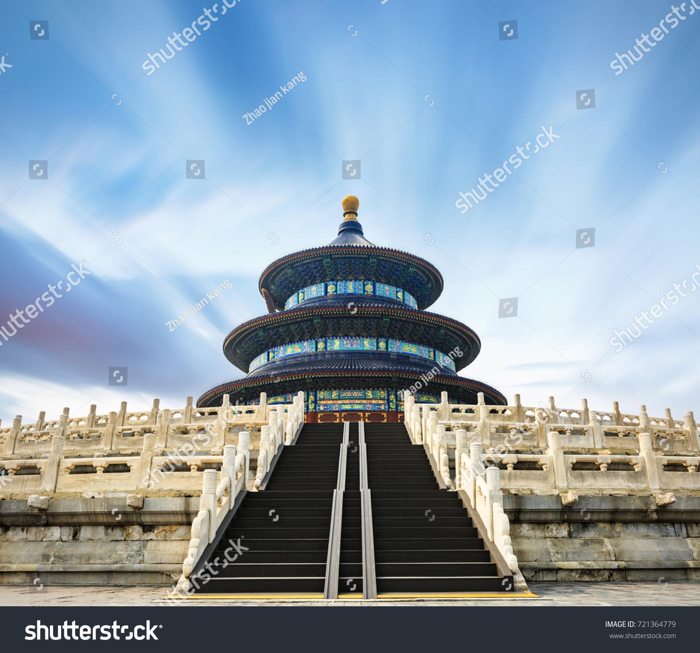 Temple Heaven Landscape Sunset Beijingchinese Cultural Stock Photo