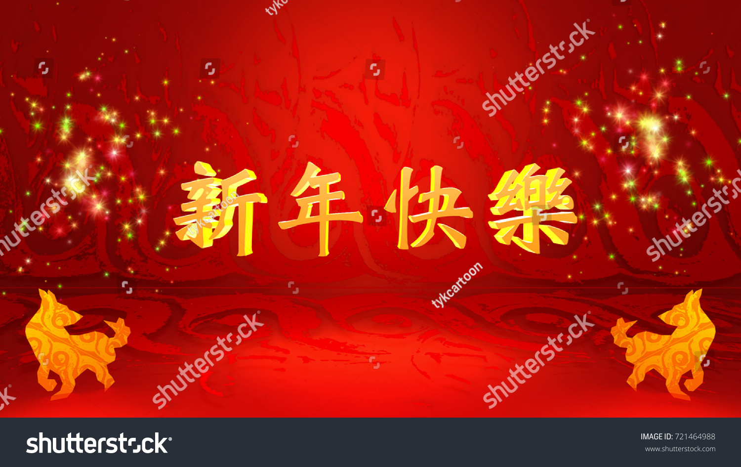 Traditional Chinese New Year Greetings