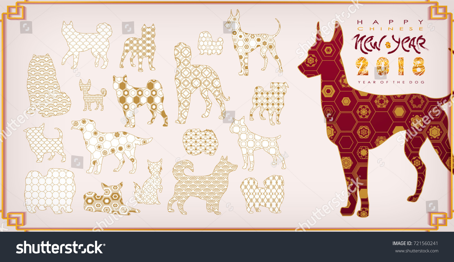 chinese new year 2018 zodiac dog happy new year card pattern art