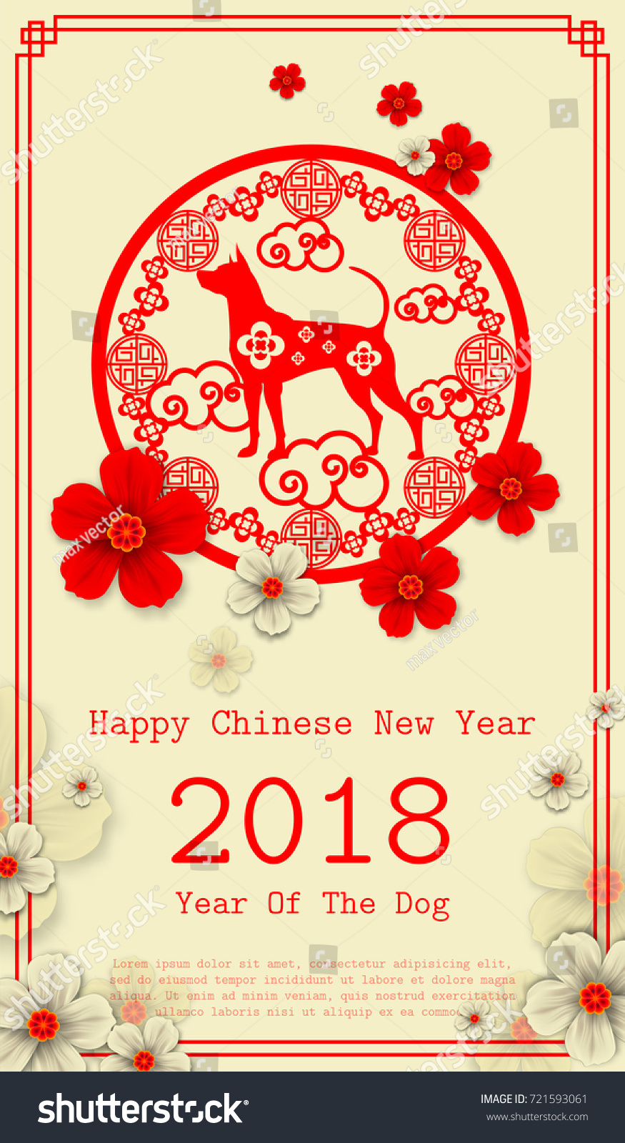 2018 Chinese New Year Paper Cutting Stock Vector Royalty Free