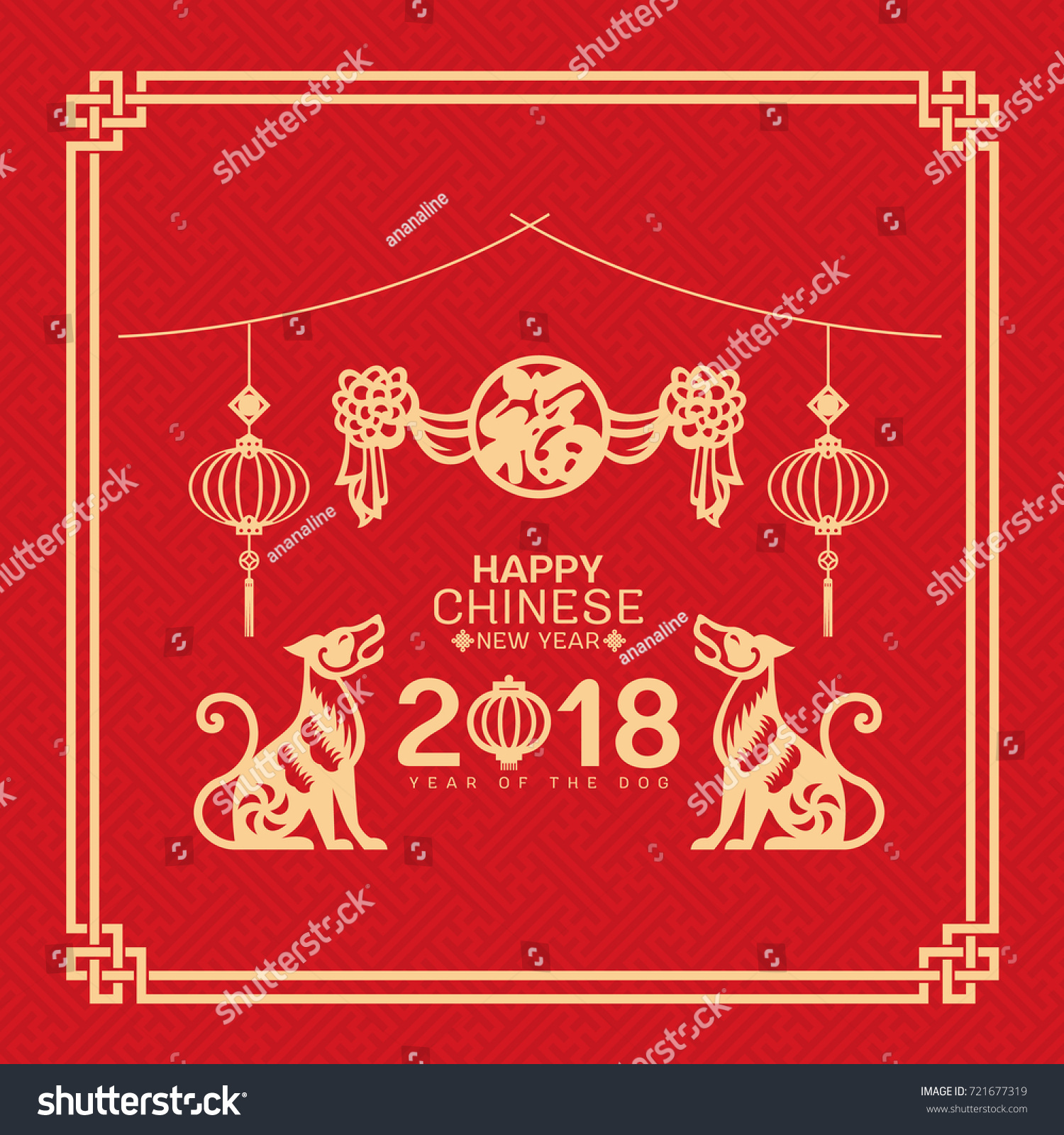 celebration for happy chinese new year 2018 card with twins dog zodiac lantern and drapery