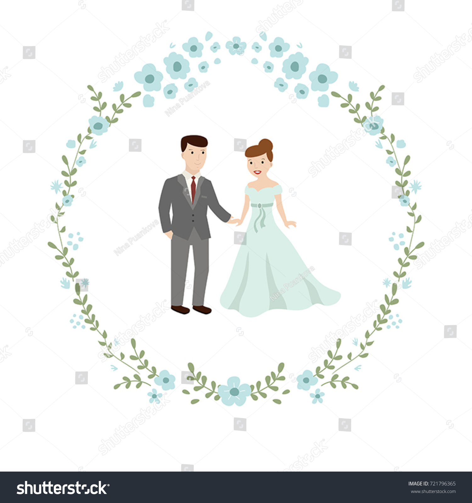 Save Date Wedding Invitation Bride Groom Stock Vector HD (Royalty ...