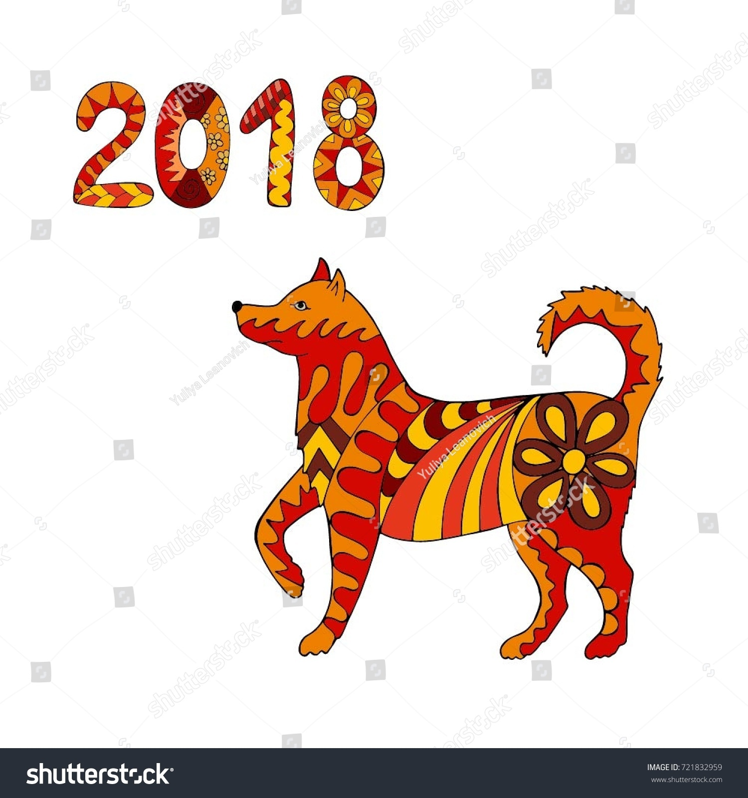 happy new year 2018 dog in doodle style chinese zodiac symbol vector