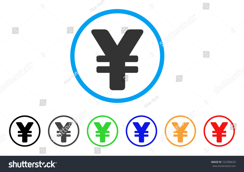 Japanese yen icon vector illustration style stock vector 722306629 japanese yen icon vector illustration style is a flat iconic japanese yen symbol with black biocorpaavc Choice Image