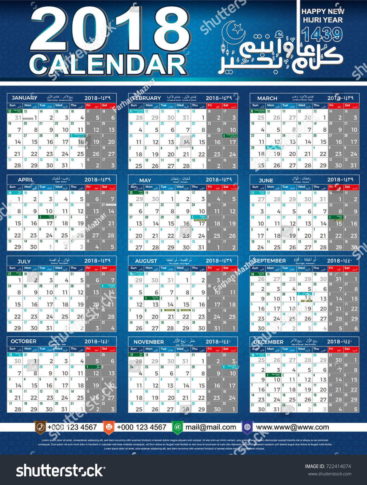 calendar 2018 hijri 1439 islamic arabic english dates horizontal design with bottom