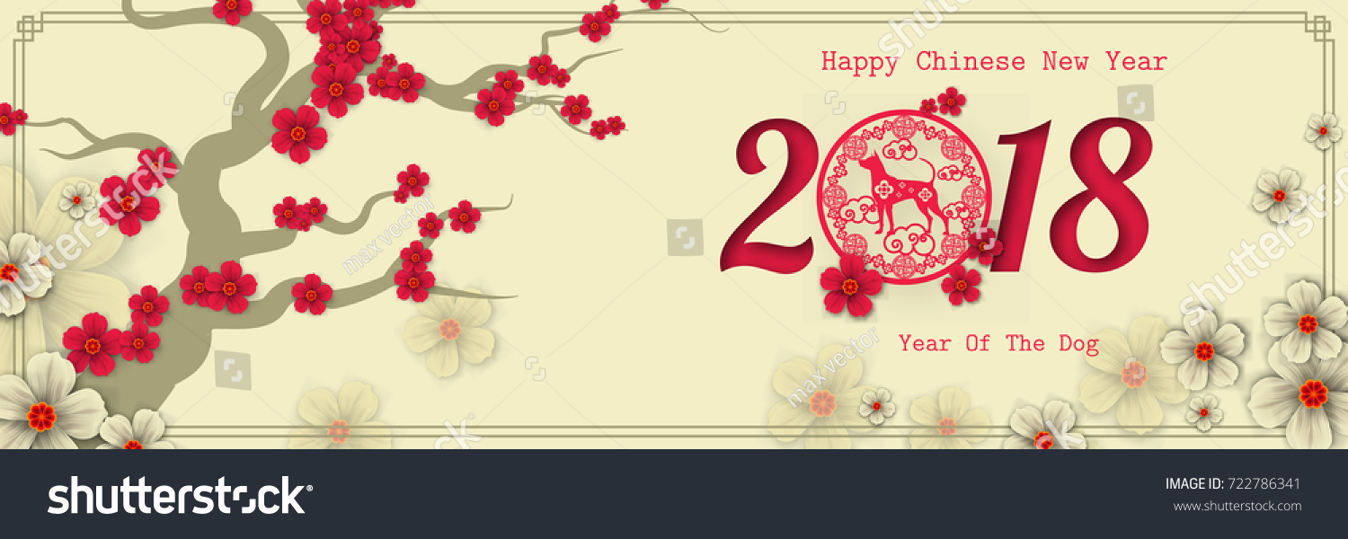 2018 chinese new year paper cutting year of dog with plum blossom vector design for