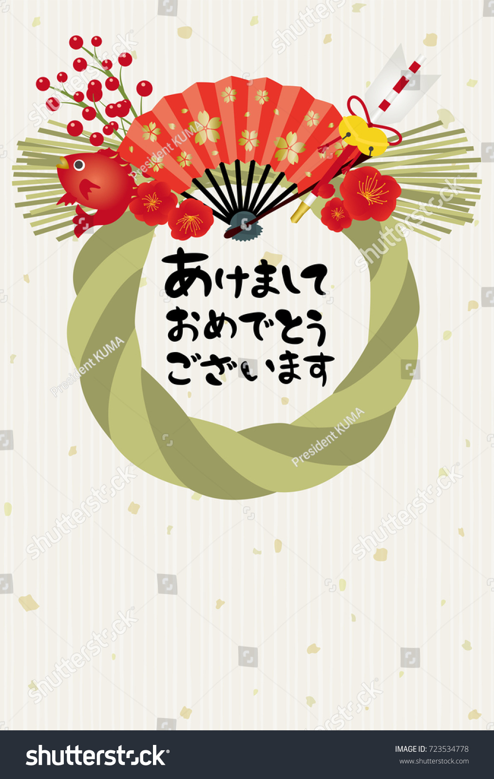 Greeting In Japanese Choice Image Greetings Card Design Simple