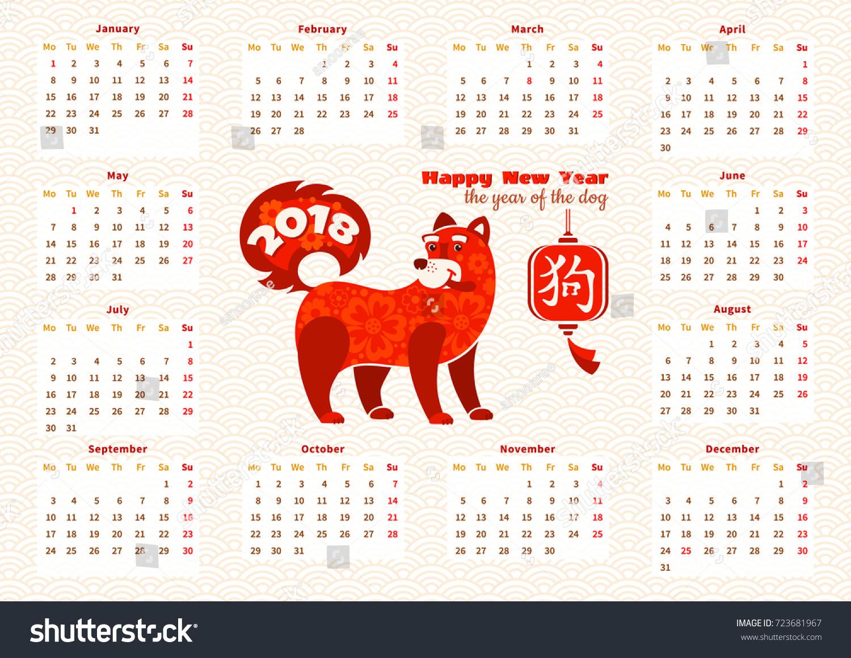 Calendar Red : Calendar red dog on light stock vector