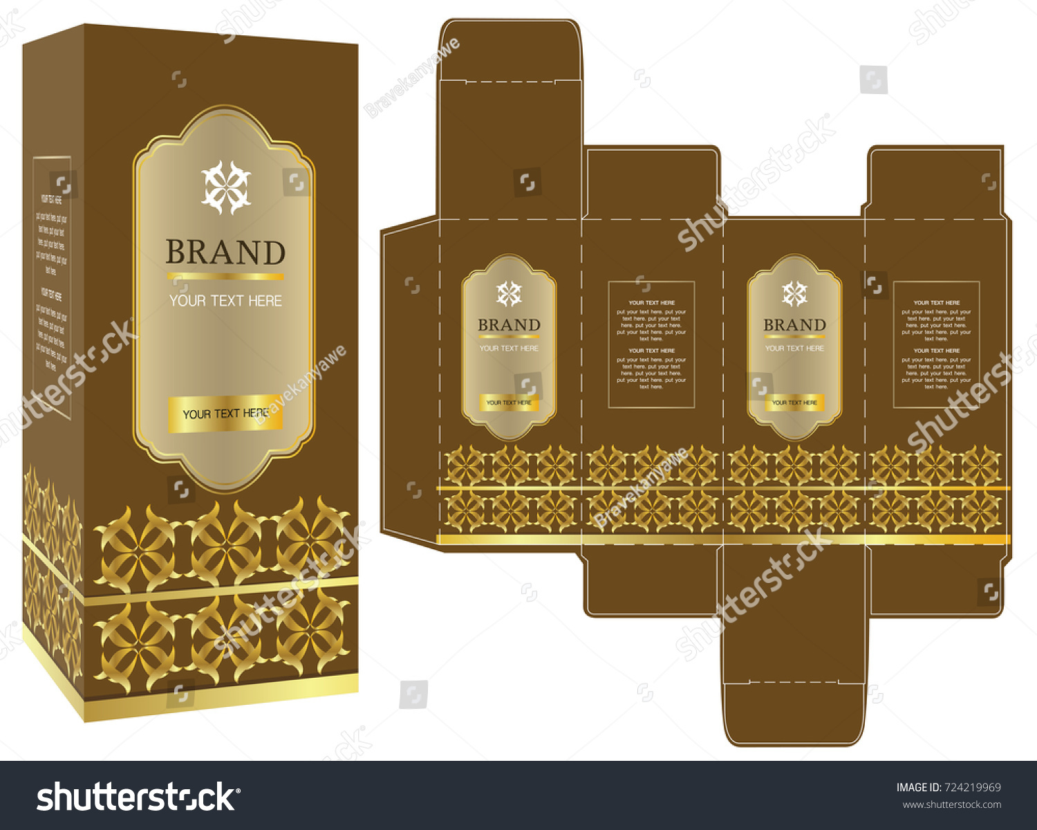 Packaging Design Gold Luxury Box Design Stock Vector Royalty Free