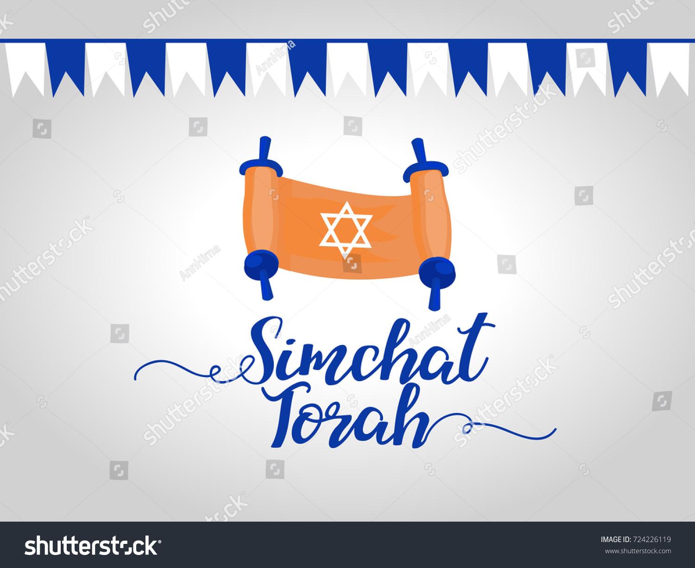 Simchat Torah Jewish Holiday Greeting Card Stock Vector Royalty