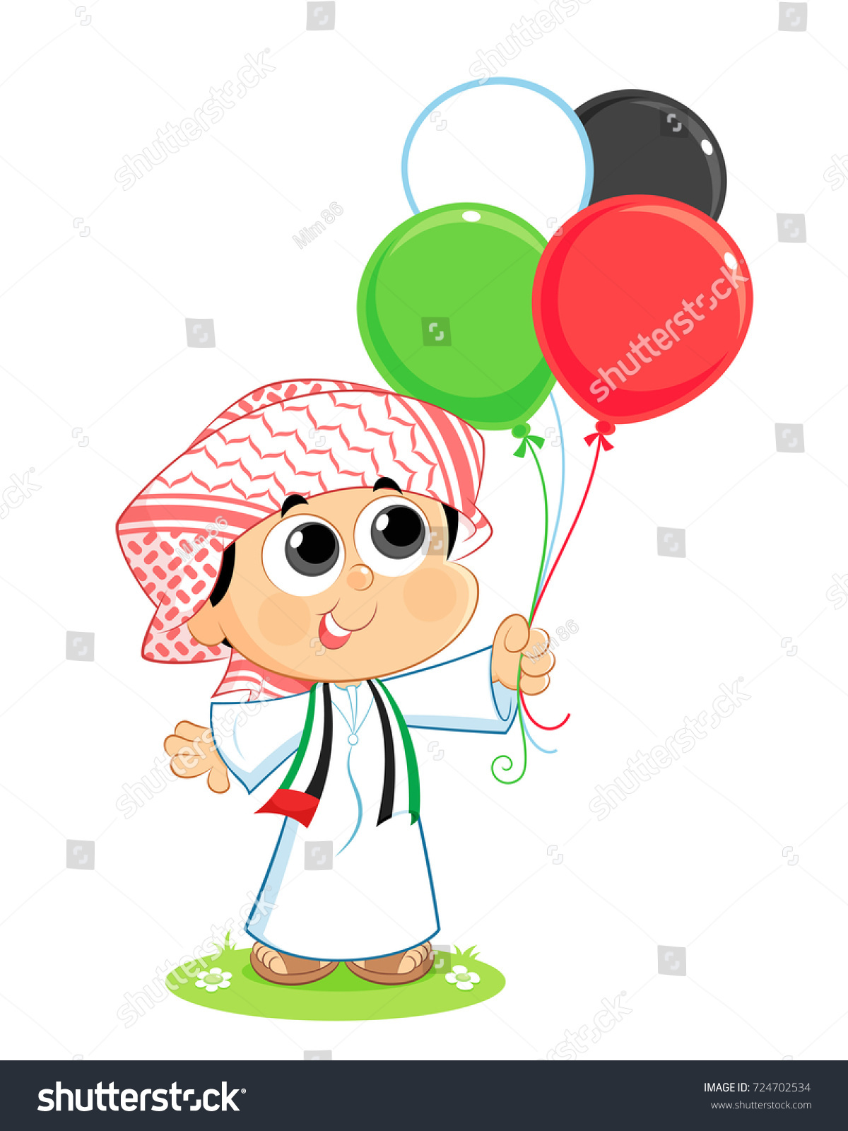 UAE Public Holidays 2018 Middle East  qppstudionet