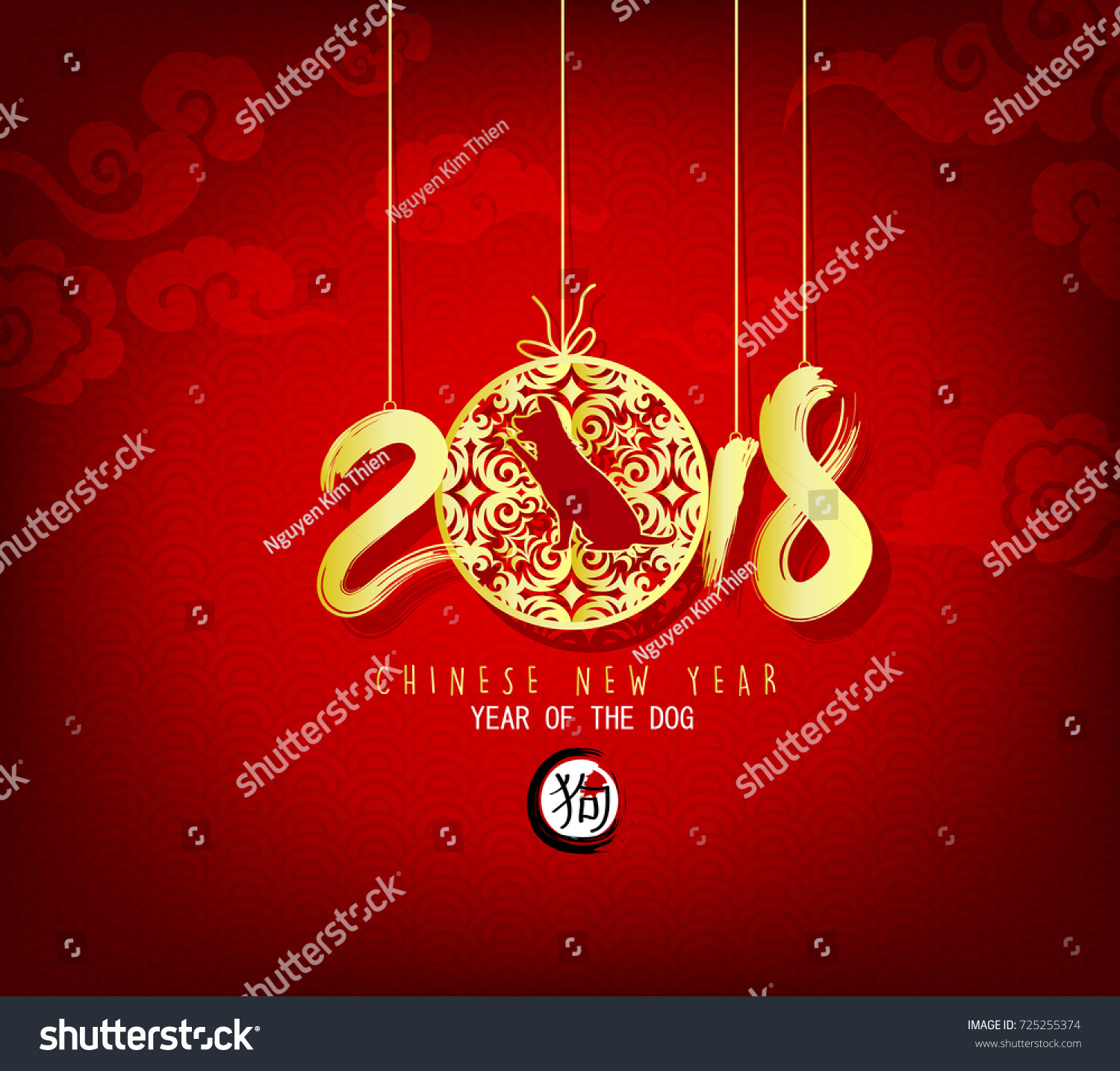 Happy new year 2018 greeting card stock vector 725255374 shutterstock happy new year 2018 greeting card chinese new year of ther dog kristyandbryce Images