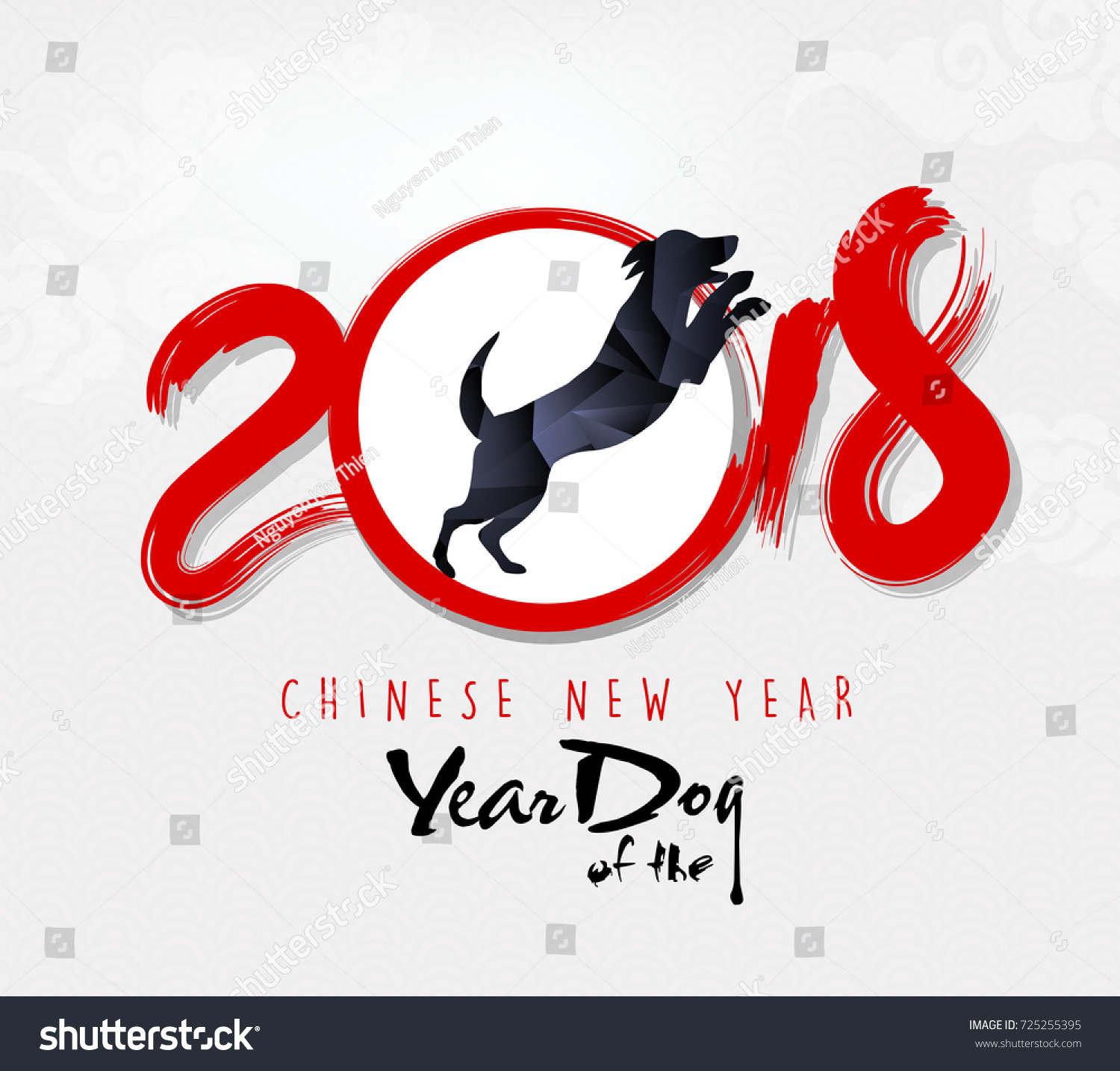 happy new year 2018 greeting card chinese new year of ther dog
