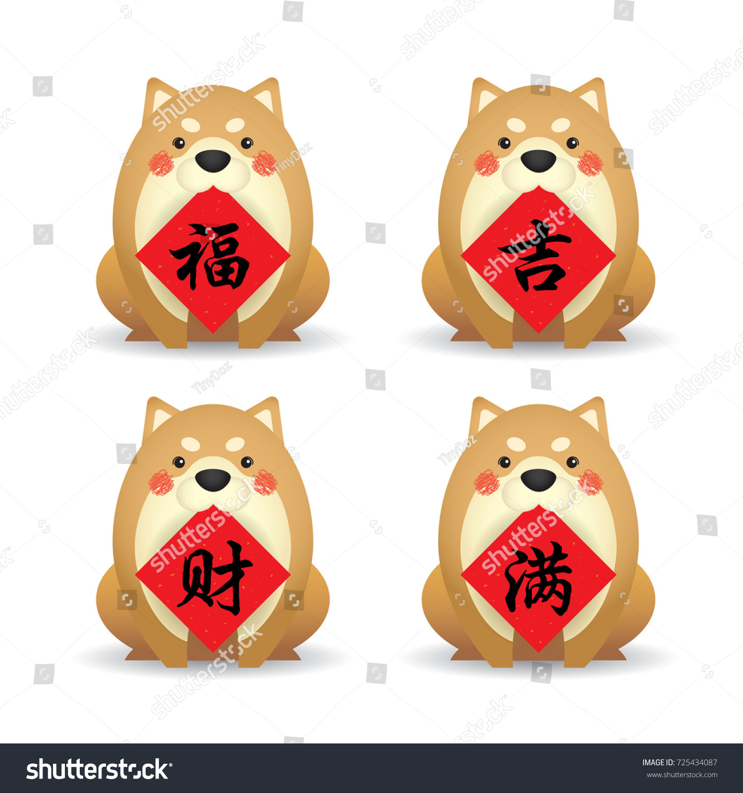 2018 year of dog cute cartoon dog with chinese new year couplet chinese new