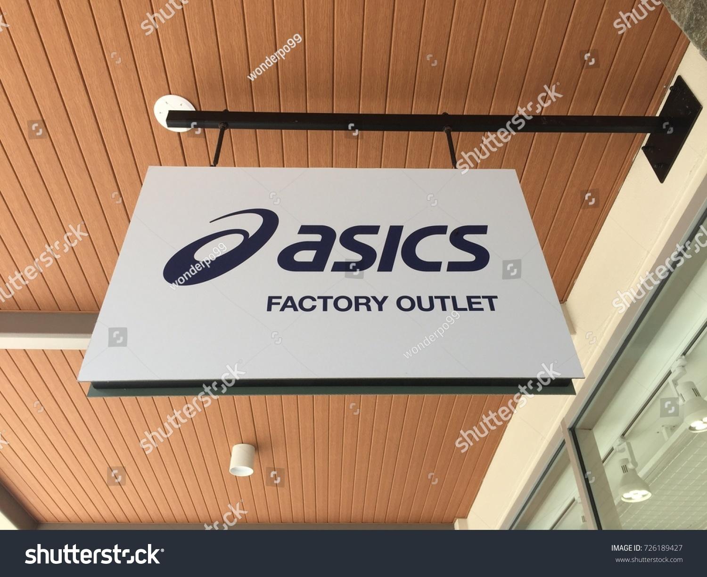 Malaysia september 10 2017 illuminated asics stock photo 726189427 malaysia september 10 2017 illuminated asics factory outlet sign at genting highland buycottarizona Images
