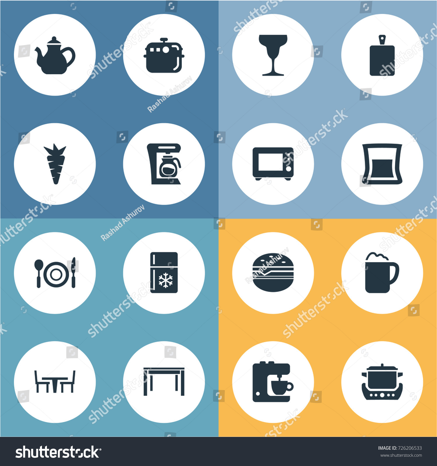 Vector Illustration Set Simple Kitchen Icons Stock Vector 726206533 ...