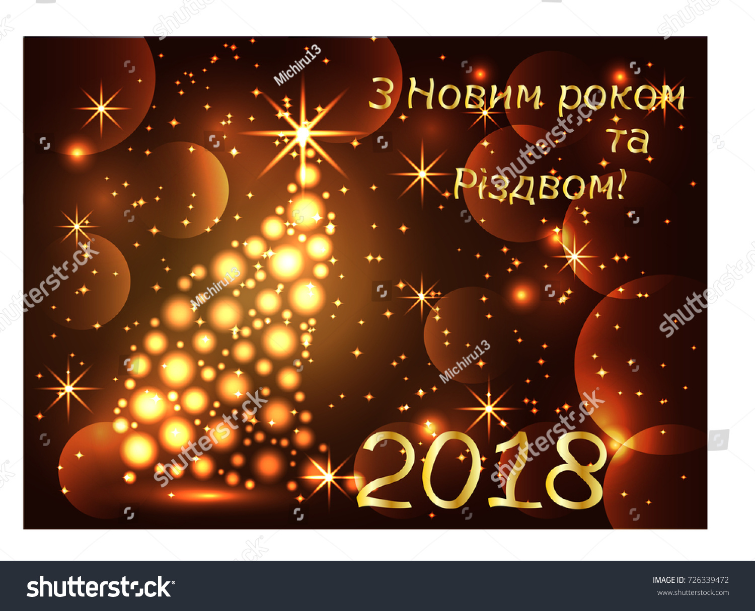 sparkling bright dark new year or christmas background with a glowing christmas tree