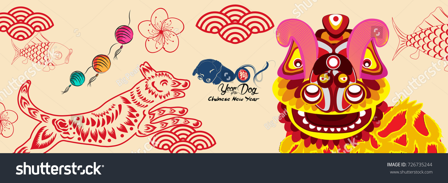 happy new year dog 2018 chinese new year lion dance year of dog