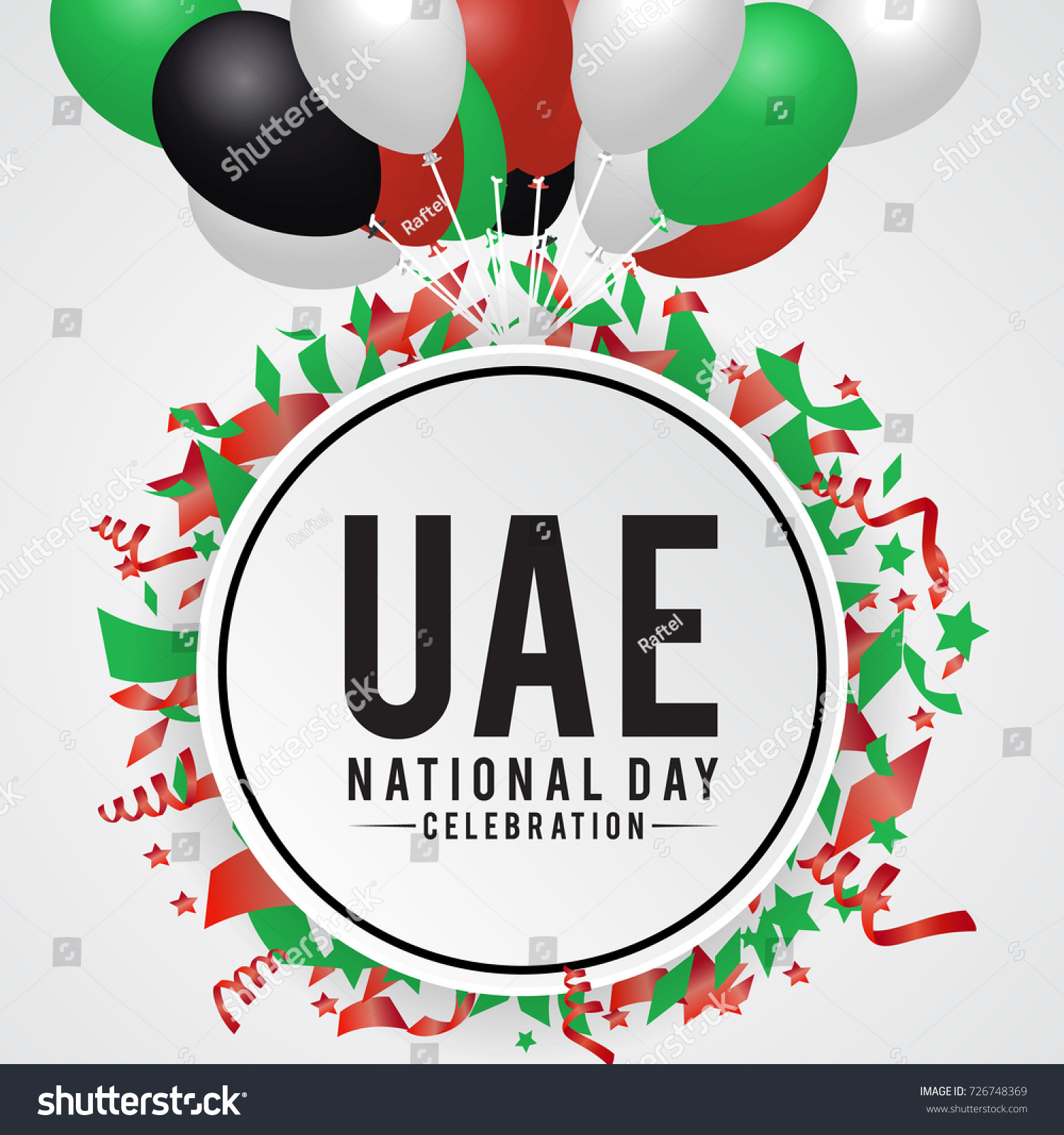 United Arab Emirates National Day Background Stock Vector (Royalty ...