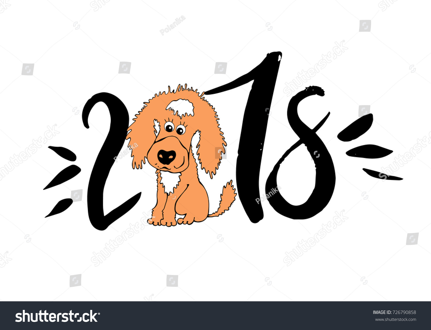 2018 Happy New Year Calligraphy Greeting Stock Vector Royalty Free