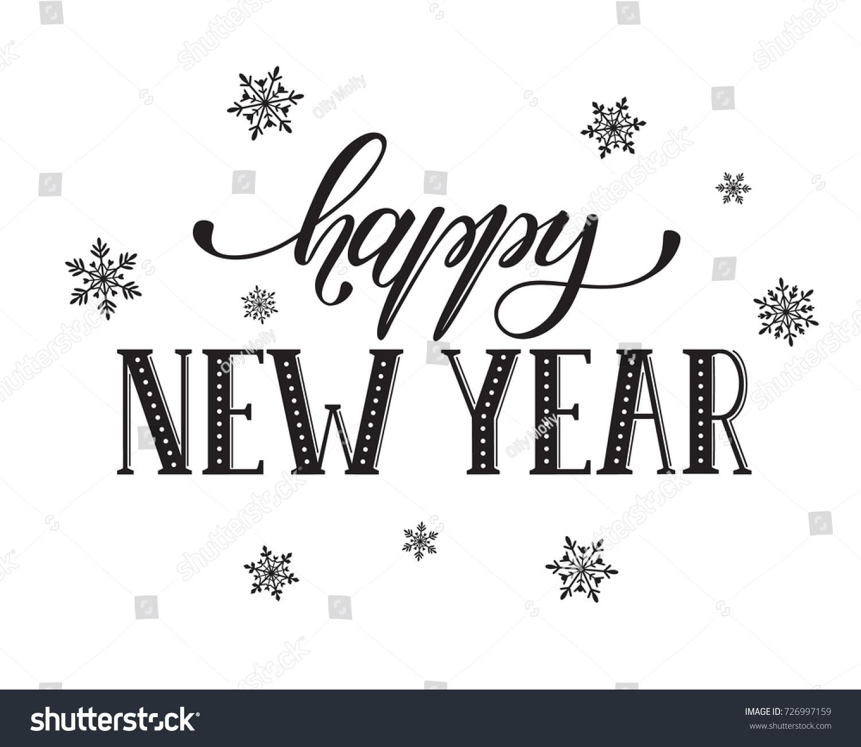 Happy New Year Postcard Template Modern Stock Illustration 726997159 ...