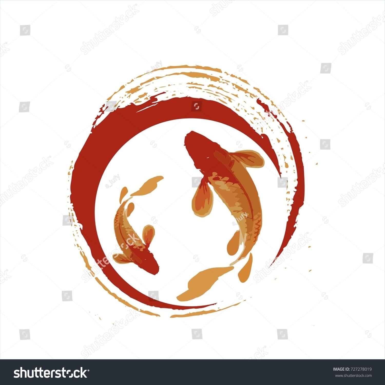 Koi Fish Gold Red Brush Water Stock Vector 727278019 - Shutterstock
