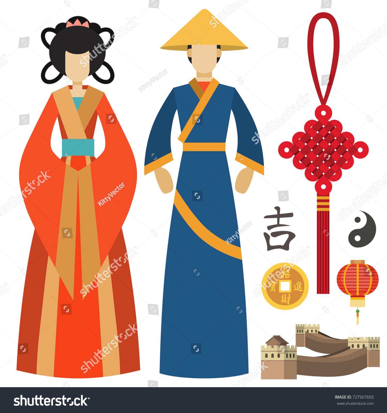 China Man Woman Symbol Love Text Stock Vector Royalty Free