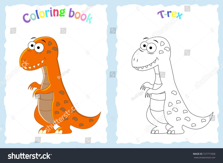 Coloring Book Page Preschool Children Colorful Stock Vector ...