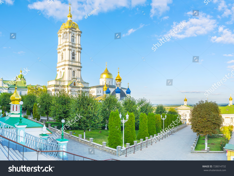 Pochayev: a selection of sites