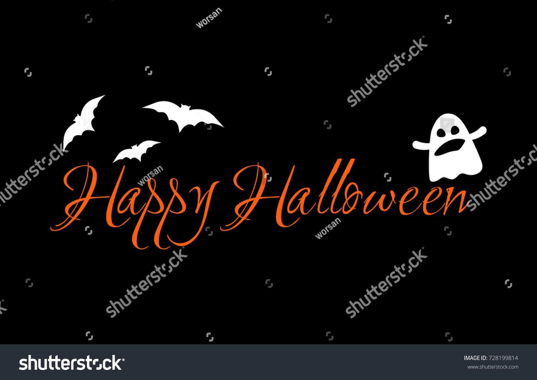 Happy halloween message design greeting card stock vector hd happy halloween message design for greeting card festive banner orange handwritten text m4hsunfo
