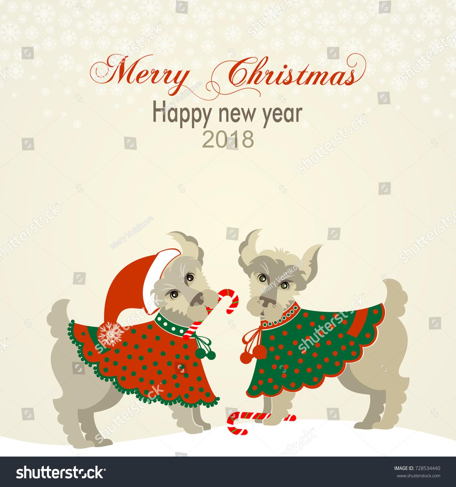 Dog Symbol Chinese New Year 2018 Stock Vector 728534440 Shutterstock