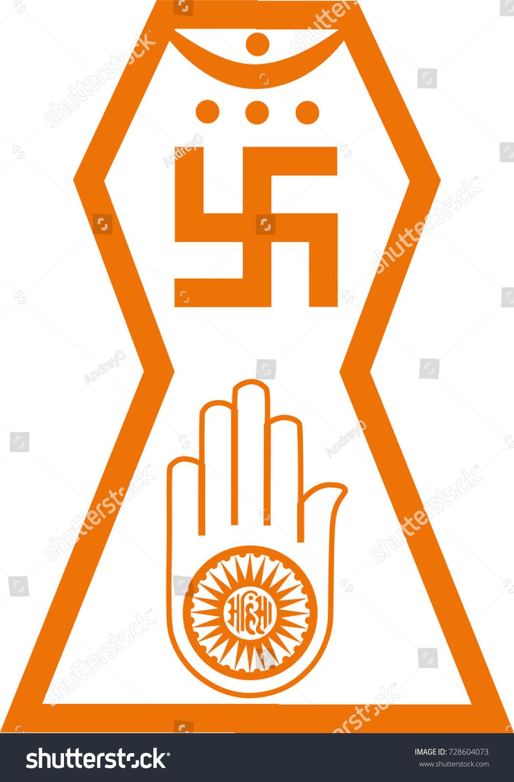 Vector Symbol Jainism Religion Stock Vector Royalty Free 728604073