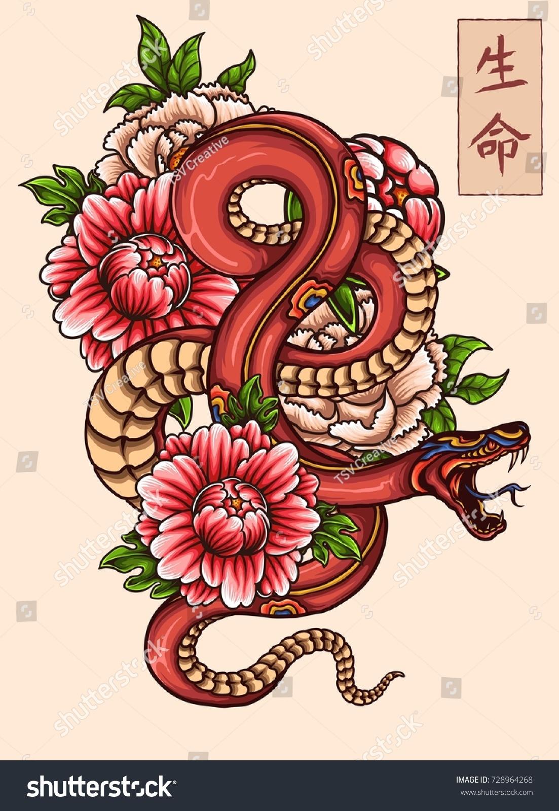 Asian Tattoos Illustrations: Vector Illustration Japanese Snake Tattoo Style Stock