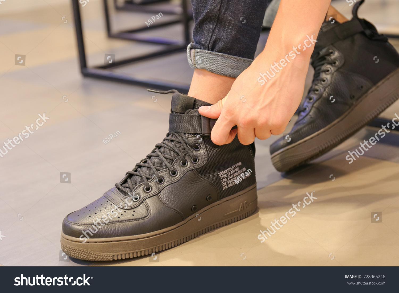 Nike Air Force 1 Id Ukraine