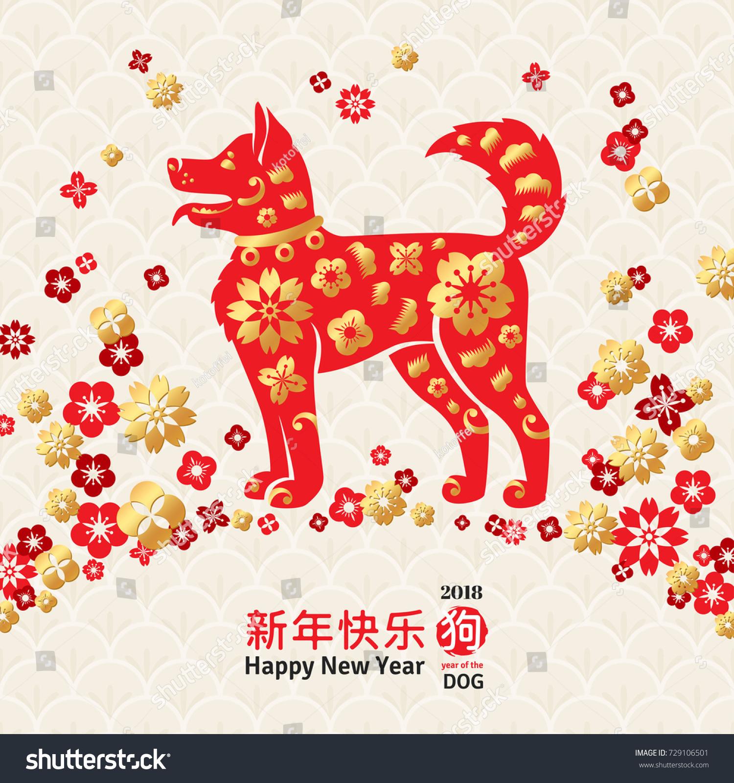 Новогодние поздравления по восточному к