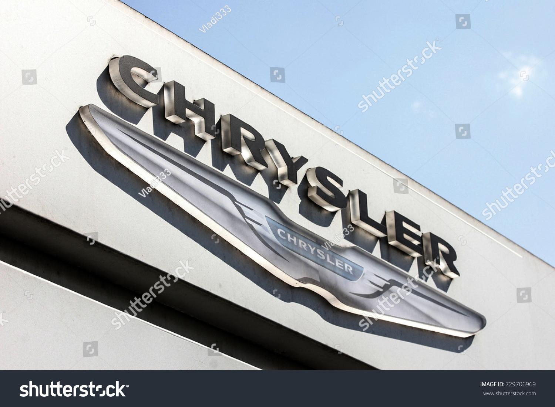 Kiev ukraine august 22 2017 chrysler stock photo 729706969 kiev ukraine august 22 2017 chrysler sign chrysler is an automobile biocorpaavc