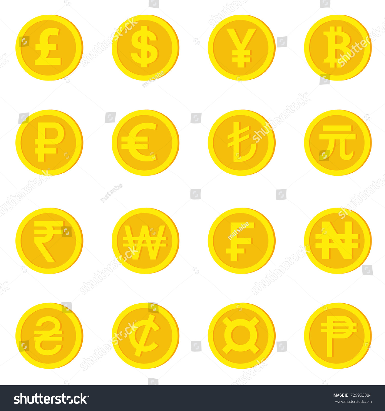 World Currency Icons Money Currency Symbol Stock Vector Royalty