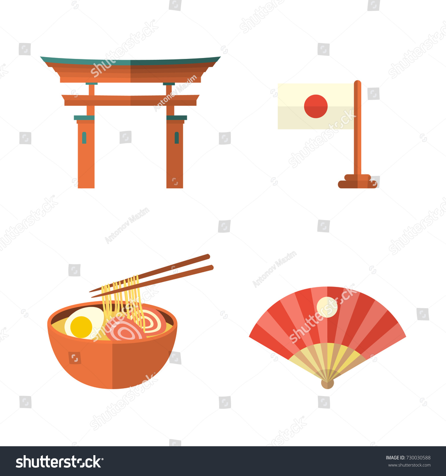 Set Japanese Culture Symbols Torii Gate Stock Vector Royalty Free