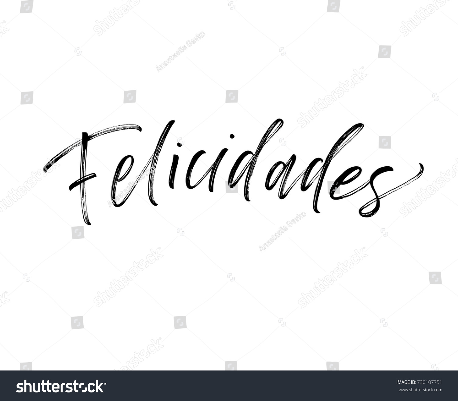 Felicidades Spanish Phrase Congratulations Spanish Greeting Stock