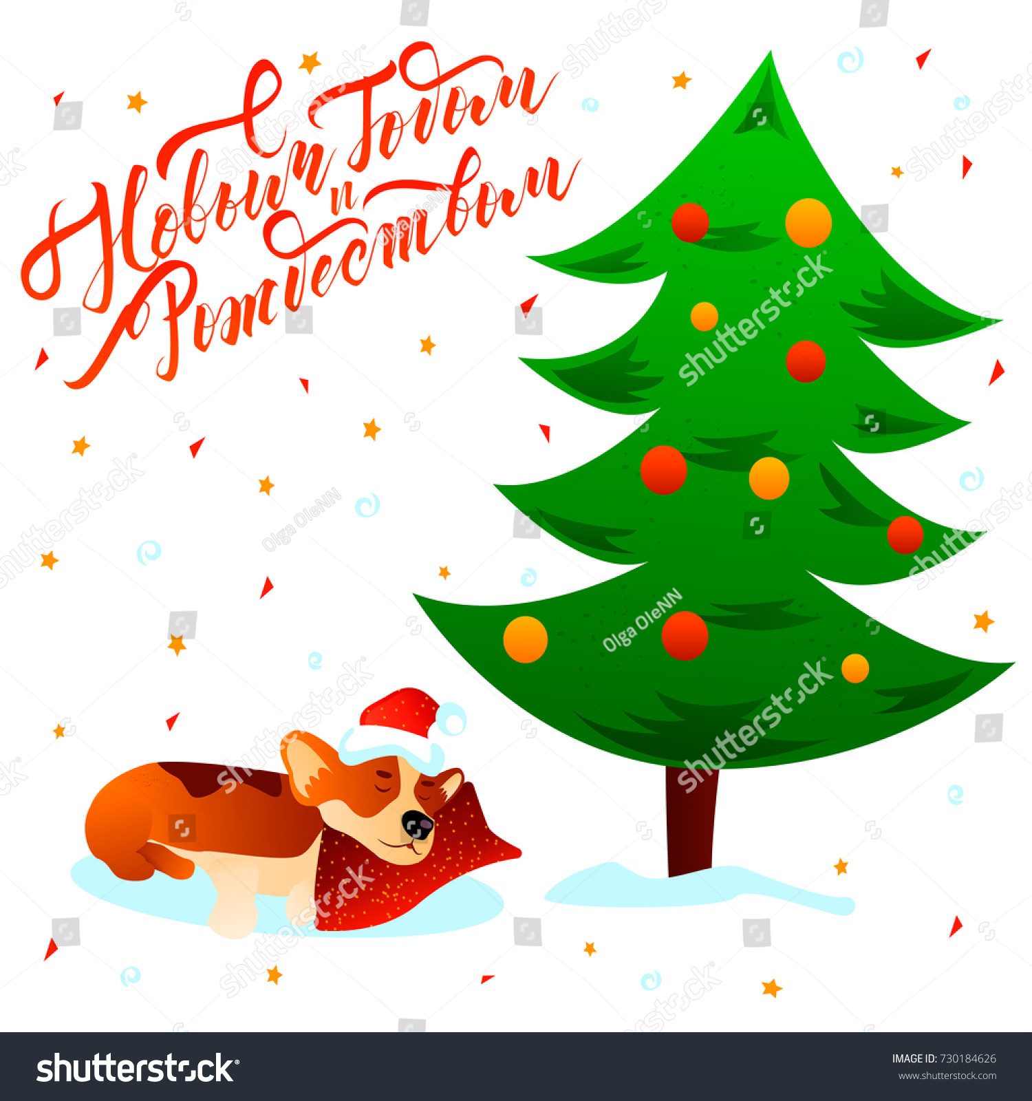 Merry Christmas Happy New Year Russian Stock Vector ...