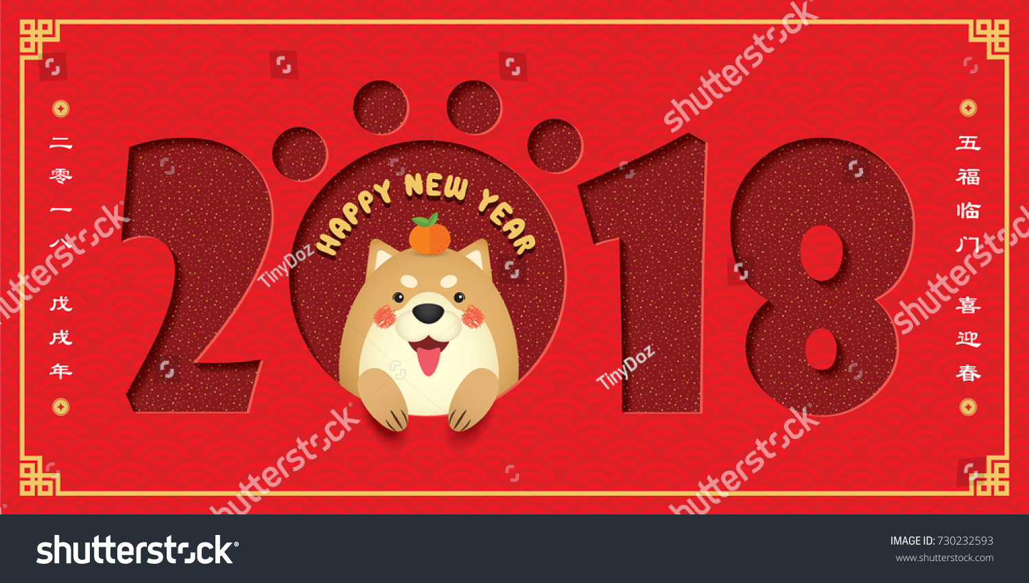 2018 chinese new year banner template design cute cartoon dog with chinese vintage design element