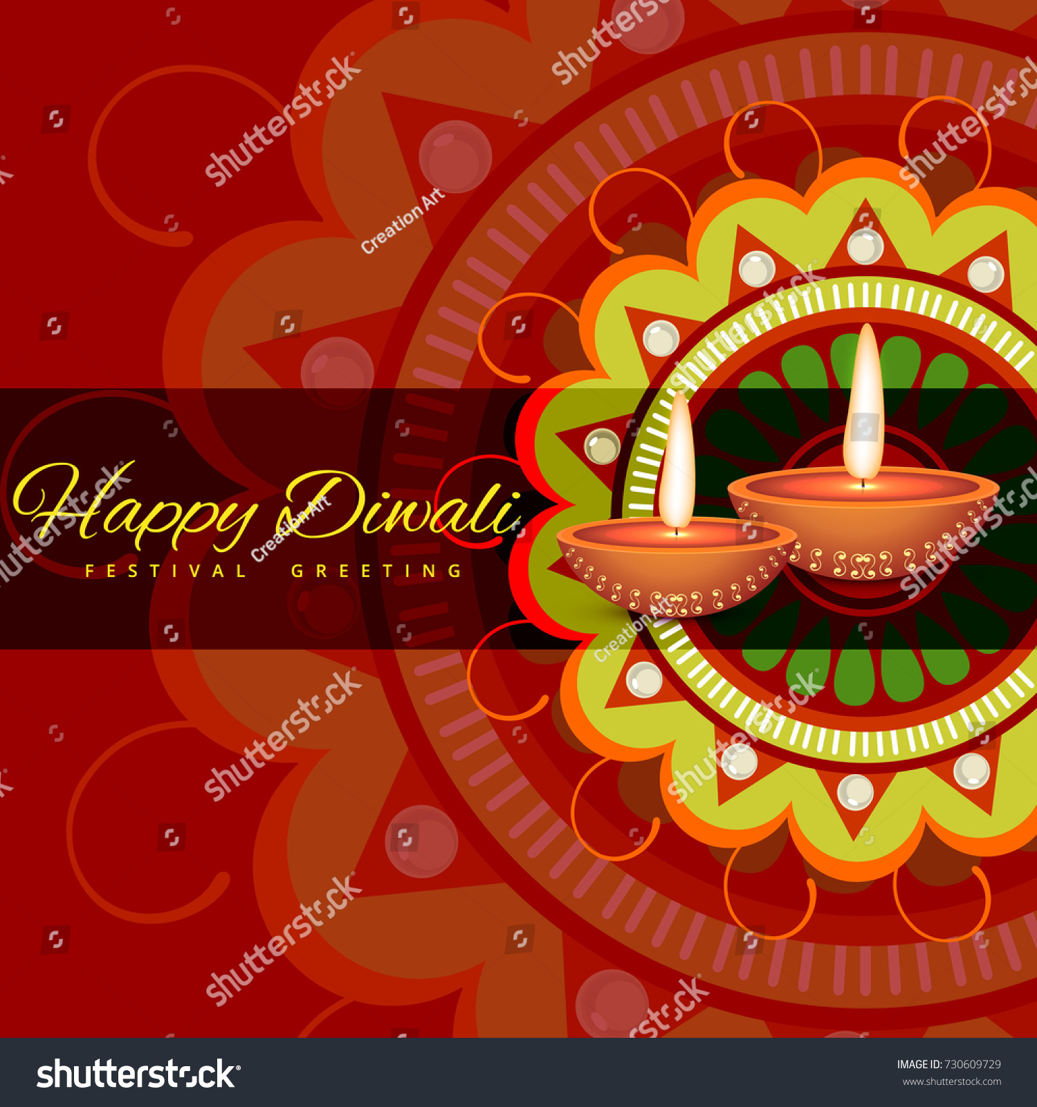 Beautiful Floral Background Greeting Card Diwali Stock Vector