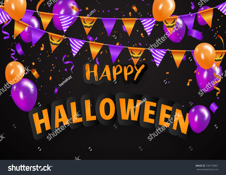 Halloween Carnival Background Orange Purple Balloons Stock Vector ...