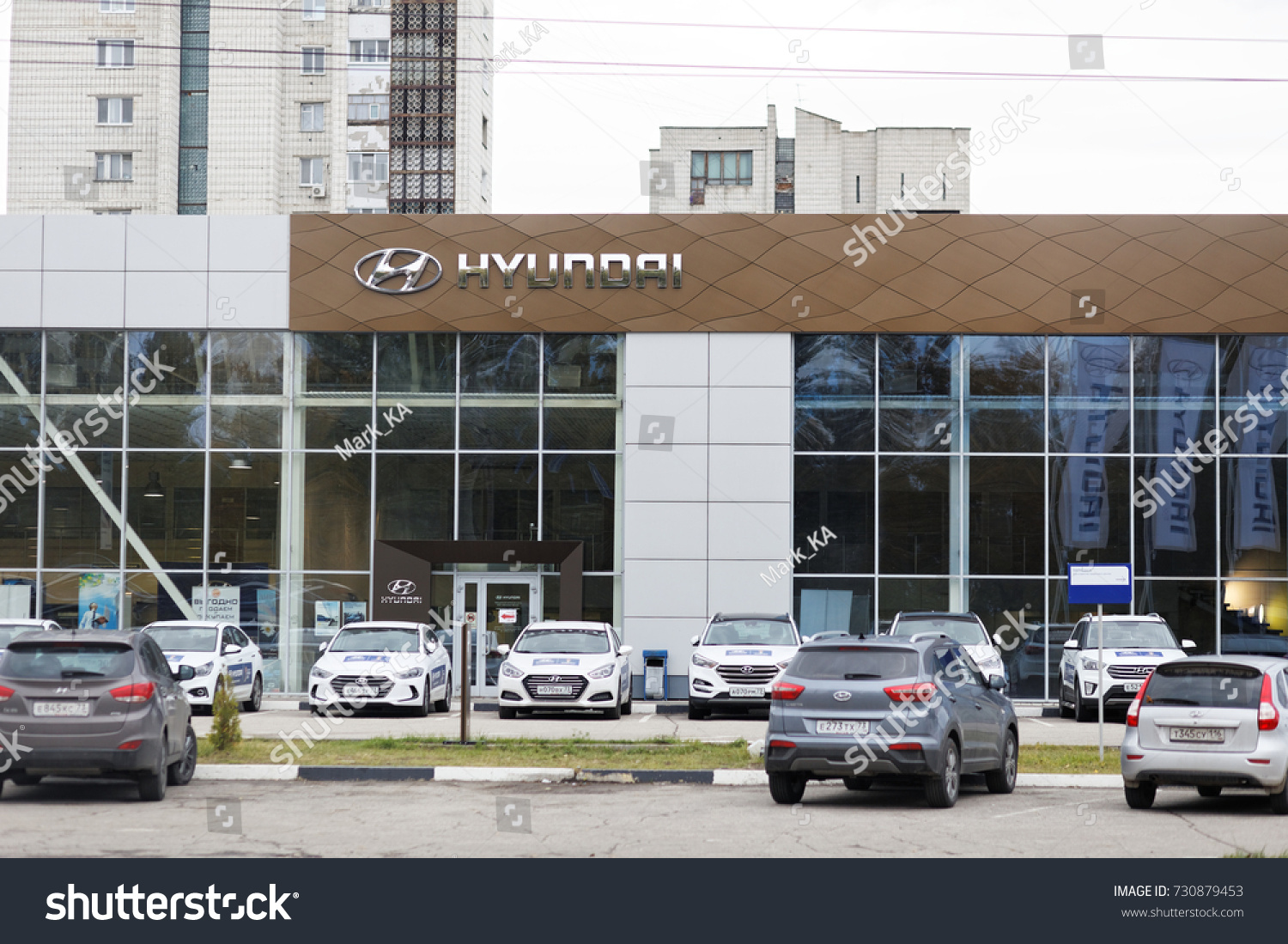 Ulyanovsk russia october 07 2017 building stock photo 730879453 ulyanovsk russia october 07 2017 building of hyundai car selling and service biocorpaavc Images