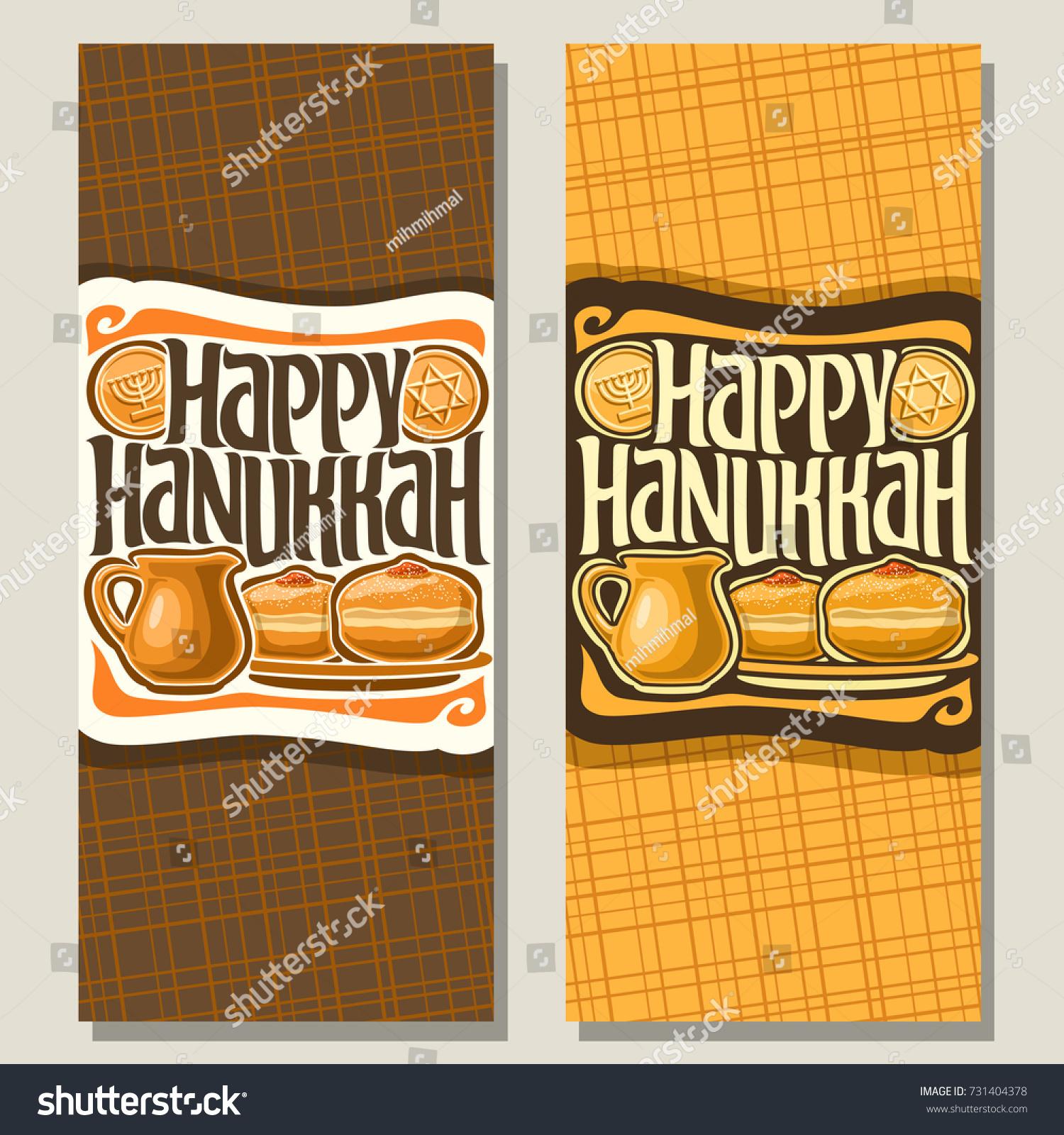 Vector vertical banners hanukkah holiday greeting stock vector vector vertical banners for hanukkah holiday greeting cards with chocolate gelt coins oil jug m4hsunfo