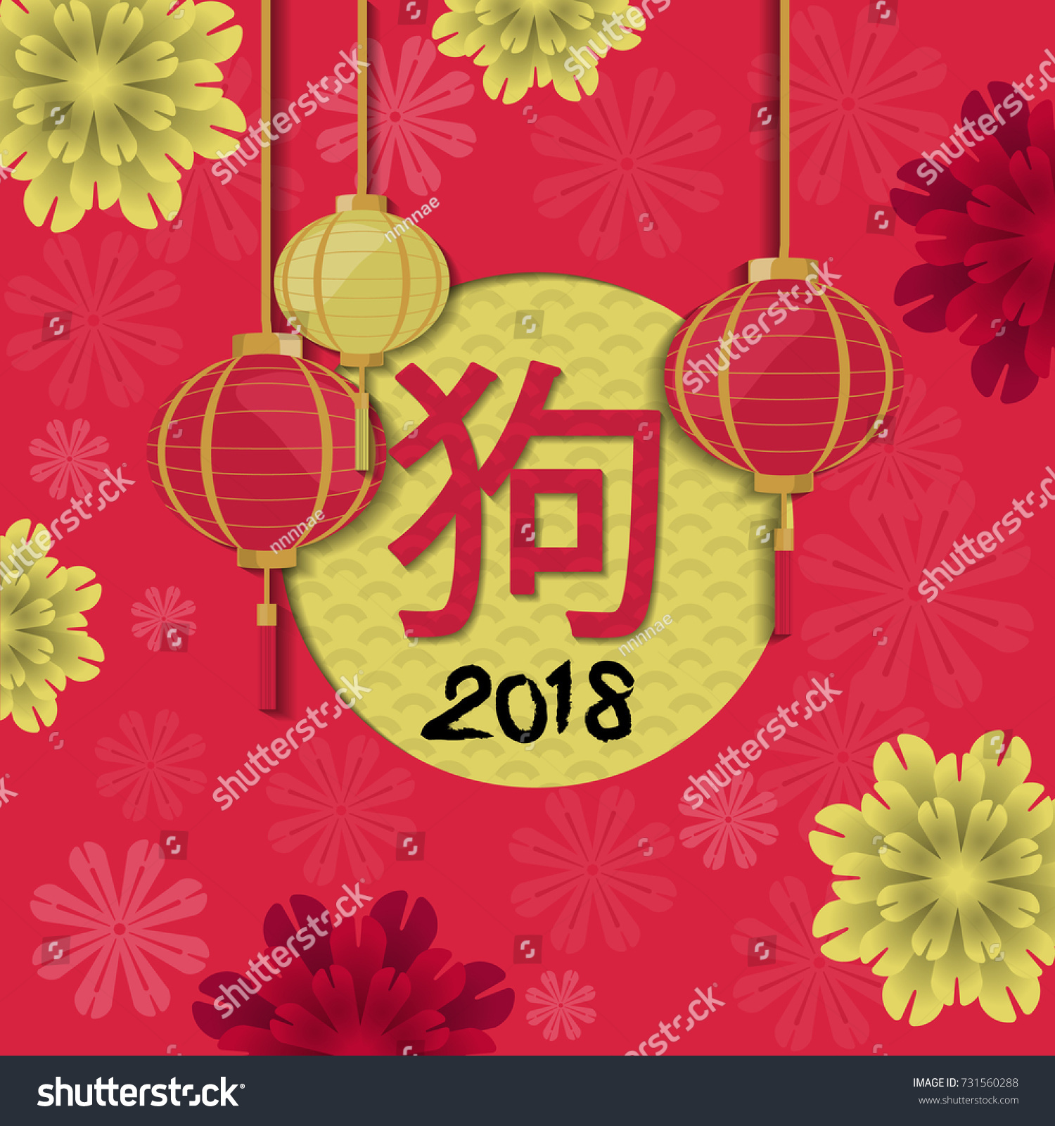 year of the dog chinese new year celebration artwork can be use for greeting