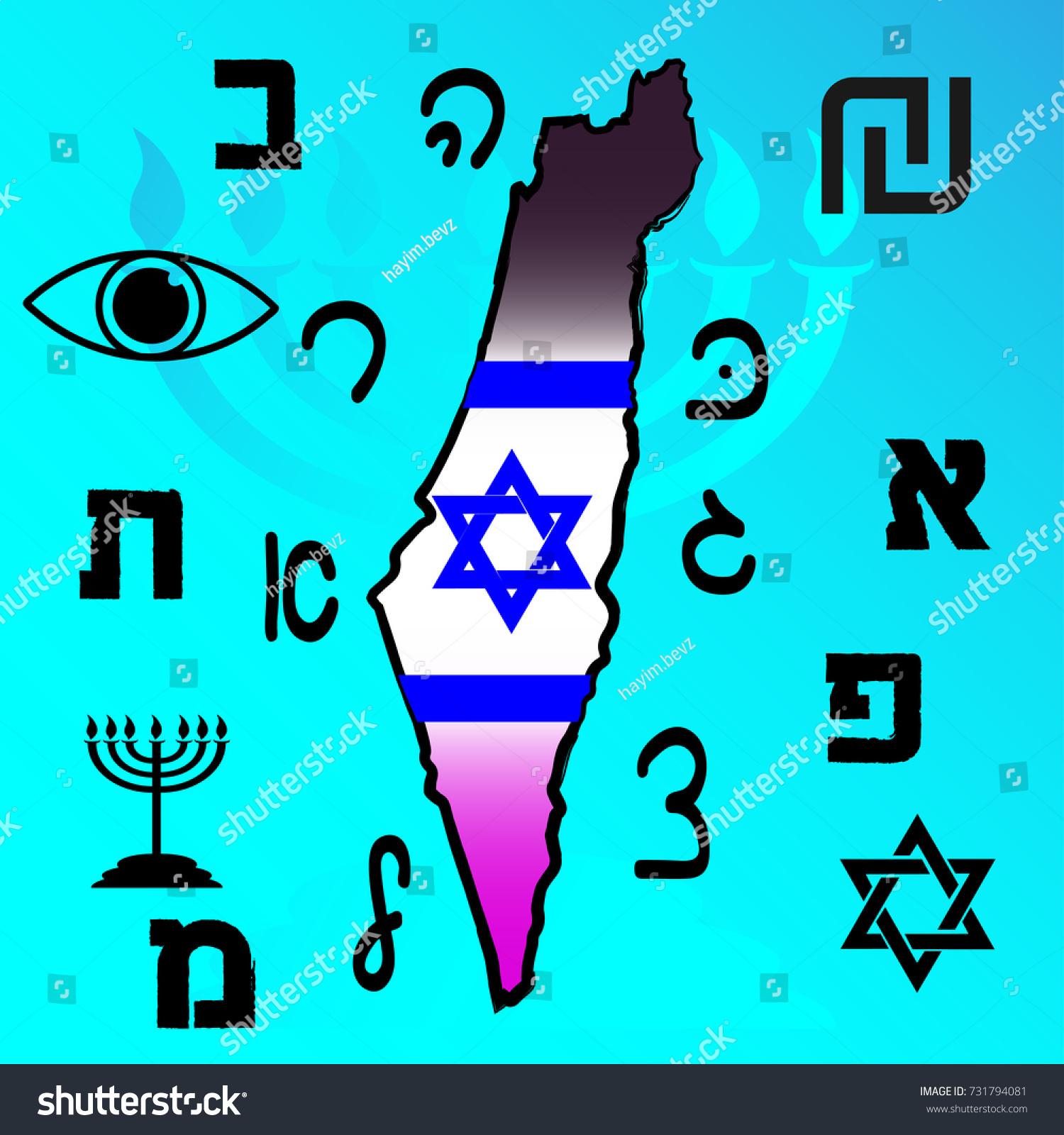Jewish symbol of life image collections symbol and sign ideas map israel symbols jewish culture life stock vector 731794081 map of israel with symbols of jewish biocorpaavc
