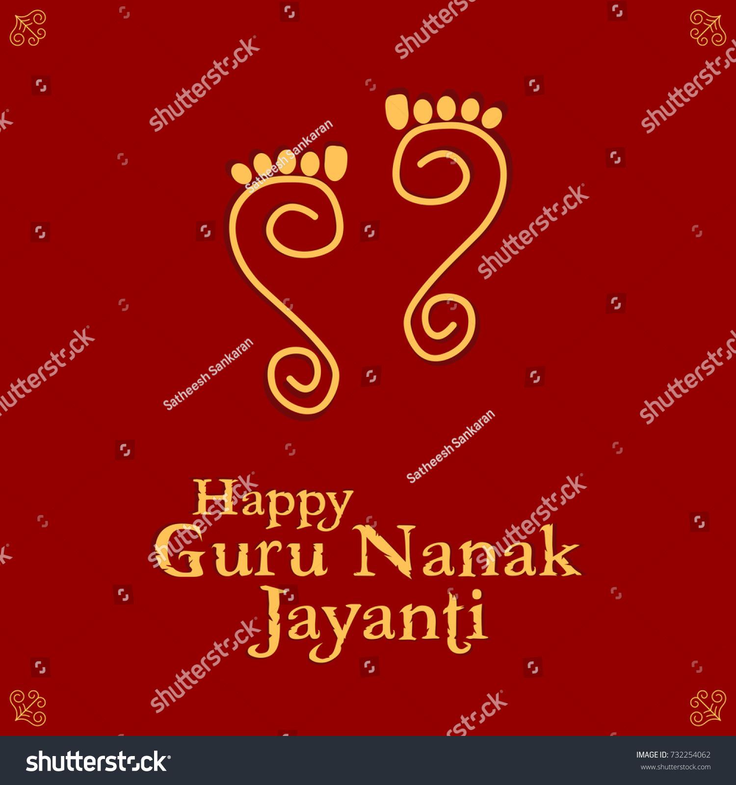 Creative Illustration Sikh Religious Festival Guru Stock Vector