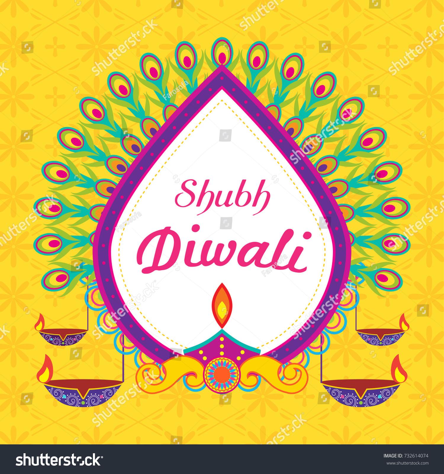 Shubh Diwali Happy Diwali Greeting Card Stock Vector 732614074